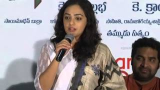 Malli-Malli-Idi-Rani-Roju-Movie-Success-Meet