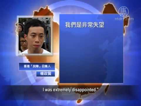 Hong Kong Chief Executive's Report Dishonest About