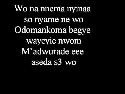 Daniel Twum Mmeranee