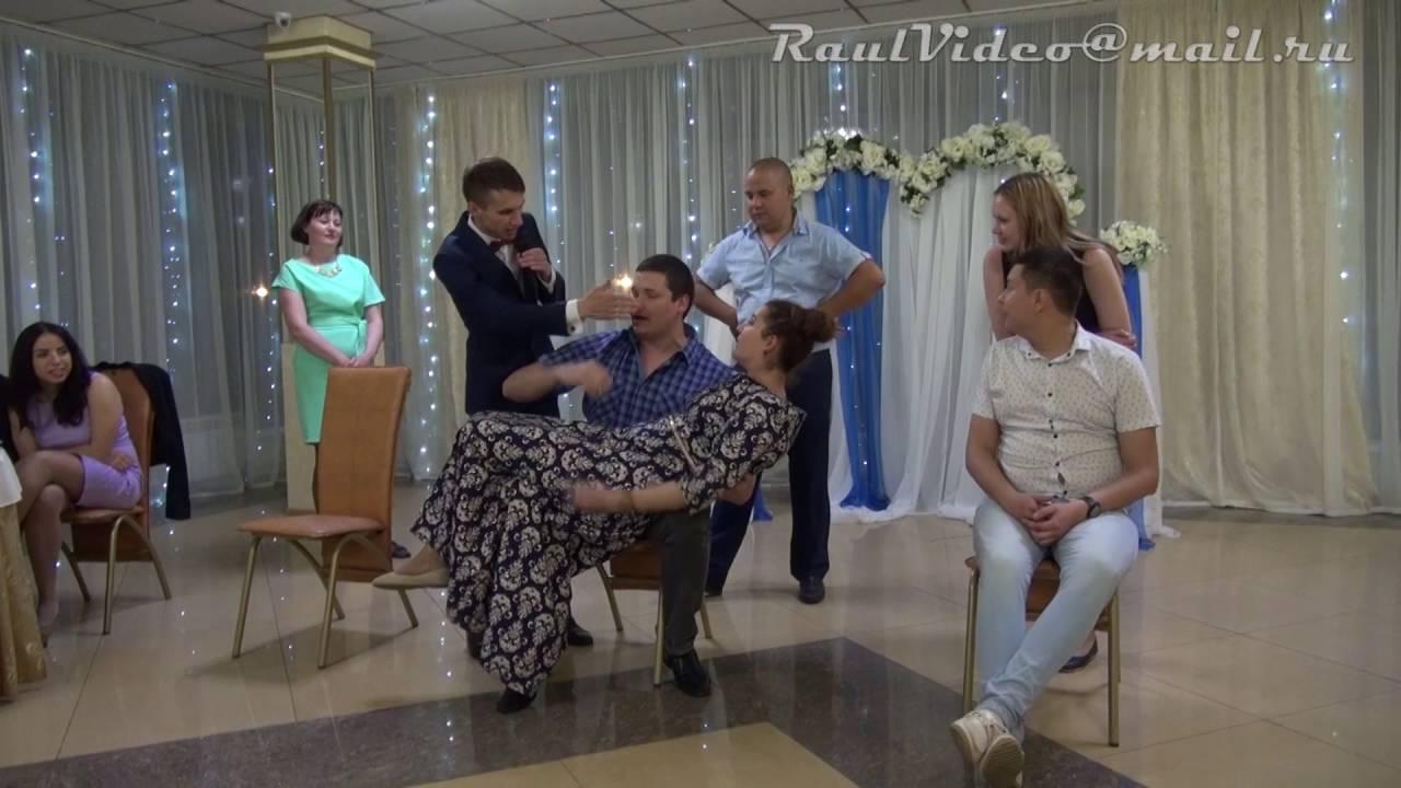Свадебный конкурс а у соседа