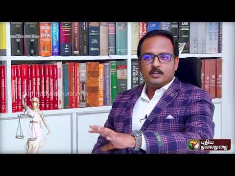 ஆபாச செய்தி, புகைப்படம், வீடியோ அனுப்�