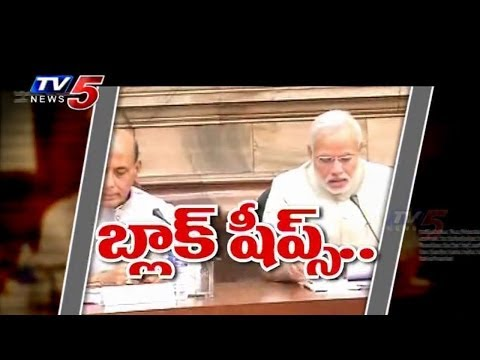 Swiss Black Money List | Centre To Seek Details Of Swiss Accounts | Arun Jaitley : TV5 News