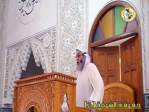 حقيقة الشيعة - 2 - موقف الشيعة من مصادر التلقي