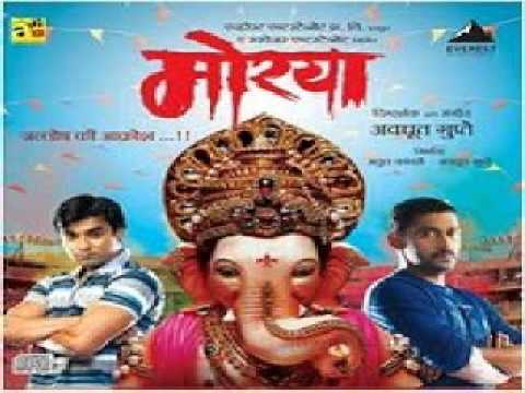 Utsavatla Raja Utsav - Morya 2011 Marathi Movie Mp3 Download {iGoogleMarathi Blog}