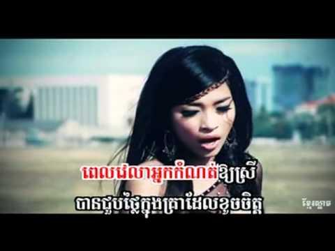 Gia vo Yeu Nhac Khmer