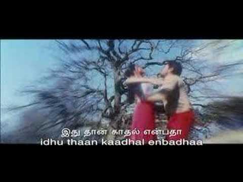 Naetru Illaatha Maatram Ennadhu Remix