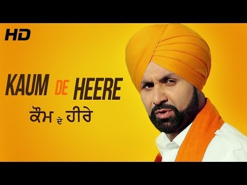 Sukshinder Shinda New Song - Kaum De Heere - Official Full Hd Punjabi Movie