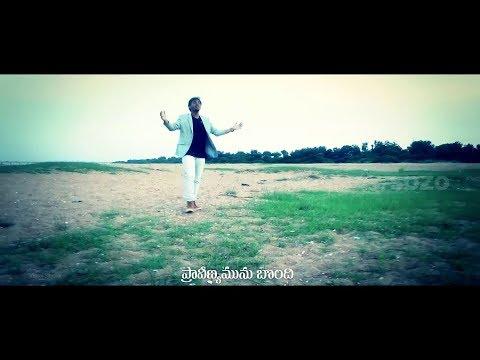 Nadipinchu Naa Naava || నడిపించు నా నావ || LATEST Telugu Christian song || Blessy || David Varma