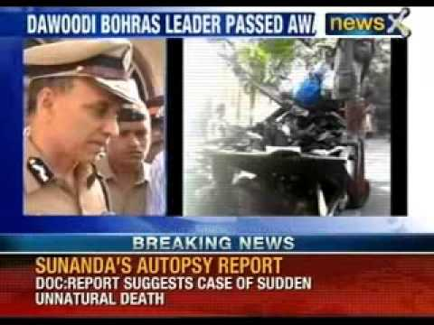 18 dead, 45 injured in Mumbai stampede - NewsX