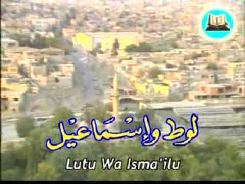 معاني الاسماء | أسماء أولاد | أسماء