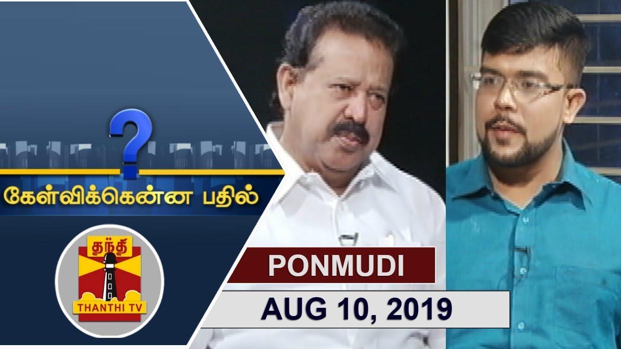(10/08/2019) Kelvikkenna Bathil | Exclusive Interview with Former Minister Ponmudi | Thanthi TV