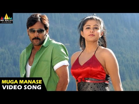 Muga-manase-video-song