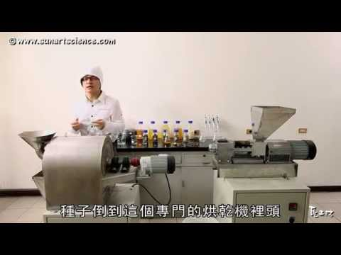 8-2 從從 唐從聖 用痲瘋樹製造生質柴油