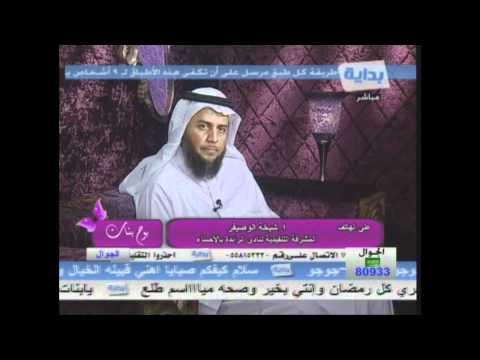 أقبل فهل تقبلين - بوح البنات - د. خالد الحليبي (3-5)