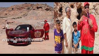 بالفيديو..مهاجر مغربي من أمريكا يزور مسقط رأسه بعد العثور على أقدم جمجمة بشرية..من جبل إغود |
