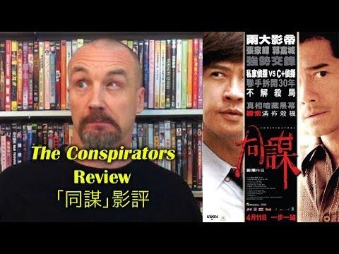 Conspirators/同謀Movie Review