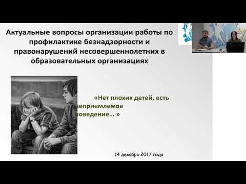 Три стратегии психологической работы с проблемными подростками. Психолог Артём Скобёлкин