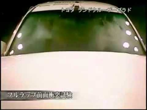 Vehicule  Crash Test 2010 - 20__ Toyota Prado Landcruiser _ Lexus GX  Full Frontal) JNCAP-Extreme