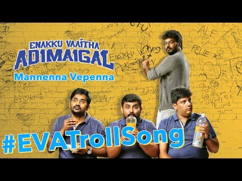 Mannenna Vepenna Official Video From Enakku Vaaitha Adimaigal-Jai, Pranitha