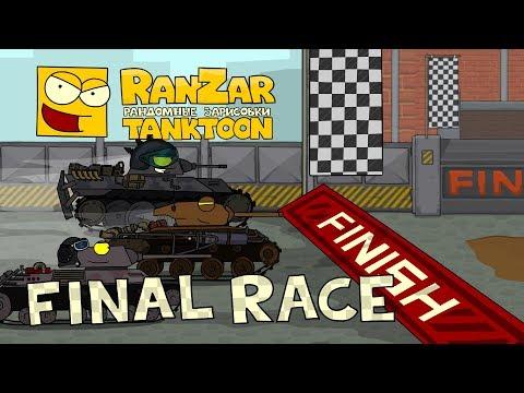 Tanktoon - Poslední závod