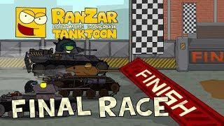 Tanktoon - Posledné preteky