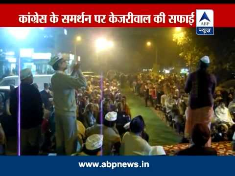 AAP explains why it accepted Congress support to form govt in Delhi