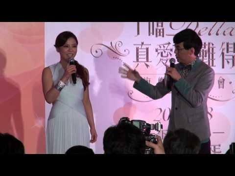 Della丁噹2014-03-08[真愛好難得]台北小巨蛋演唱會 記者會