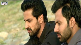 SIKANDER | New Full Length Punjabi Movie | Latest Punjabi Movies 2013