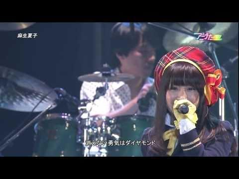 [LIVE] アニうた KITAKYUSHU 2011 [麻生夏子]
