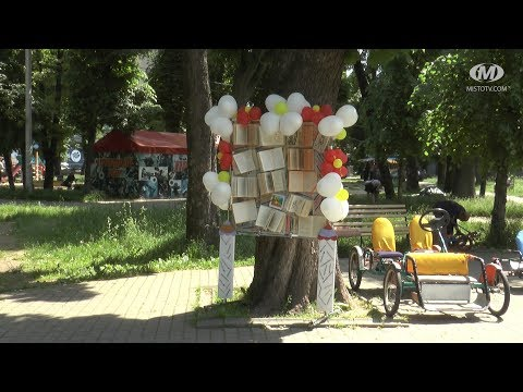 """Жива бібліотека"" у парку Франка"
