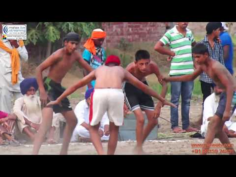 GAGGU BUA (Taran Tarn Sahib)  Kabaddi Tournament July-2014.