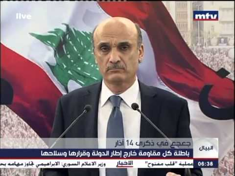 MTV Lebanon  3 5 2014