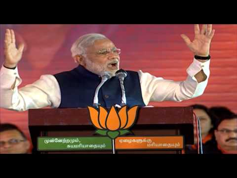 Tamil: Historic speech of Shri Narendra Modi in your own language