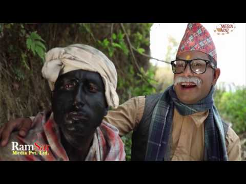 The Nepalese Comedy Show Bhadragol, 14 April 2017, Full Episode 118