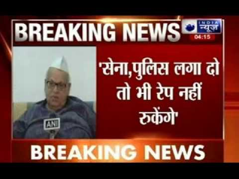 Aziz Qureshi governor of UP sataes: Rapes can not be stoped even if God comes