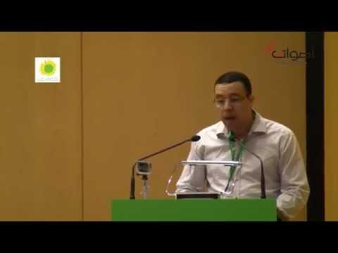 إلياس العماري يلقي كلمة على حزب الخضر الإسباني