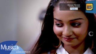 Maage Novee - Tharindu Saranga