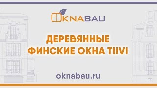 Мебельная фабрика ПРЕСТИЖ, г.Киров - YouTube