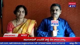 శ్రీ గాయత్రి ఏజెన్సీస్ శుభాకాంక్షలు....  Sri Gayatri Agencies wishes .... : MAHABUBABABD TV
