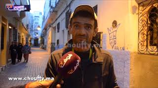 بالفيديو..قصة مثيرة من قلب أحياء مدينة طنجة..العثور على هيكل عظمي لجثة شخص بعد مرور عشر سنوات |