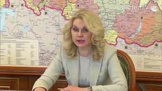 Вице-премьер Татьяна Голикова предложила продлить нерабочую неделю