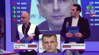 Show - Ardyoq Ovqer en - 17-02-2014
