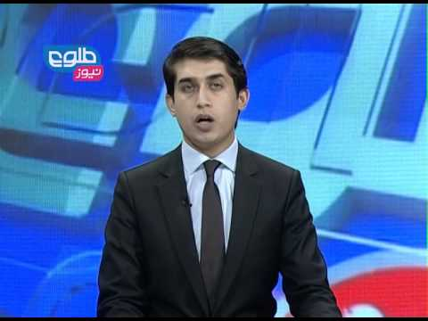 LEMAR NEWS 15 March 2014