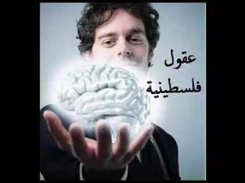 عقول فلسطينية ح10/ختراع الضبان الذكي