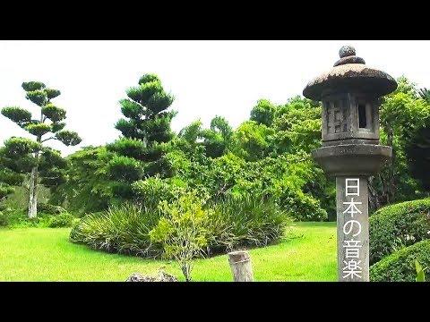 Traditional Japanese Zen Music