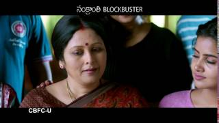 Shatamanam Bhavati Movie Promo 03 - Sharwanand, Anupama