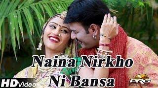 Naina Nirkho Ni Bansa  Romantic Love Song  Full HD