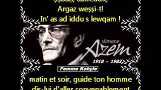 Slimane Azem : Hommage à la femme kabyle