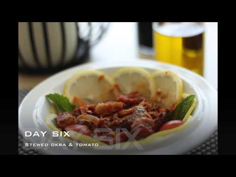 Day 6 of 30 Dishes for 30 Days of Ramadan - Stewed Okra & Tomato