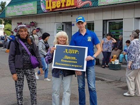 ПЕНСИЯ / ВОЗРАСТ / РЕФОРМА